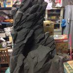 Toshio Chen – Rock home made